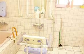 看護小規模ケアホーム